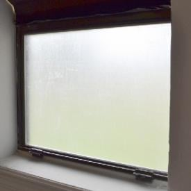 Easy DIY Frosted Window for Privacy (Temporary)