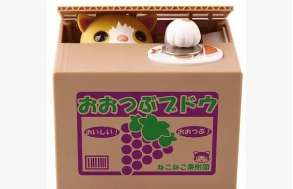 Itazura Coin Bank (cat steals change) - Amazon, $15.97