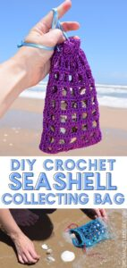 Get the free pattern to create your own crochet mesh seashell collecting bag. Bring home the shells, but keep the sand where it belongs. On the beach!