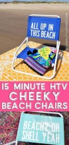 Sit in style on the beach with these HTV cheeky chairs! Cut fun sayings out of heat transfer vinyl and apply to inexpensive beach chairs that are too much fun!